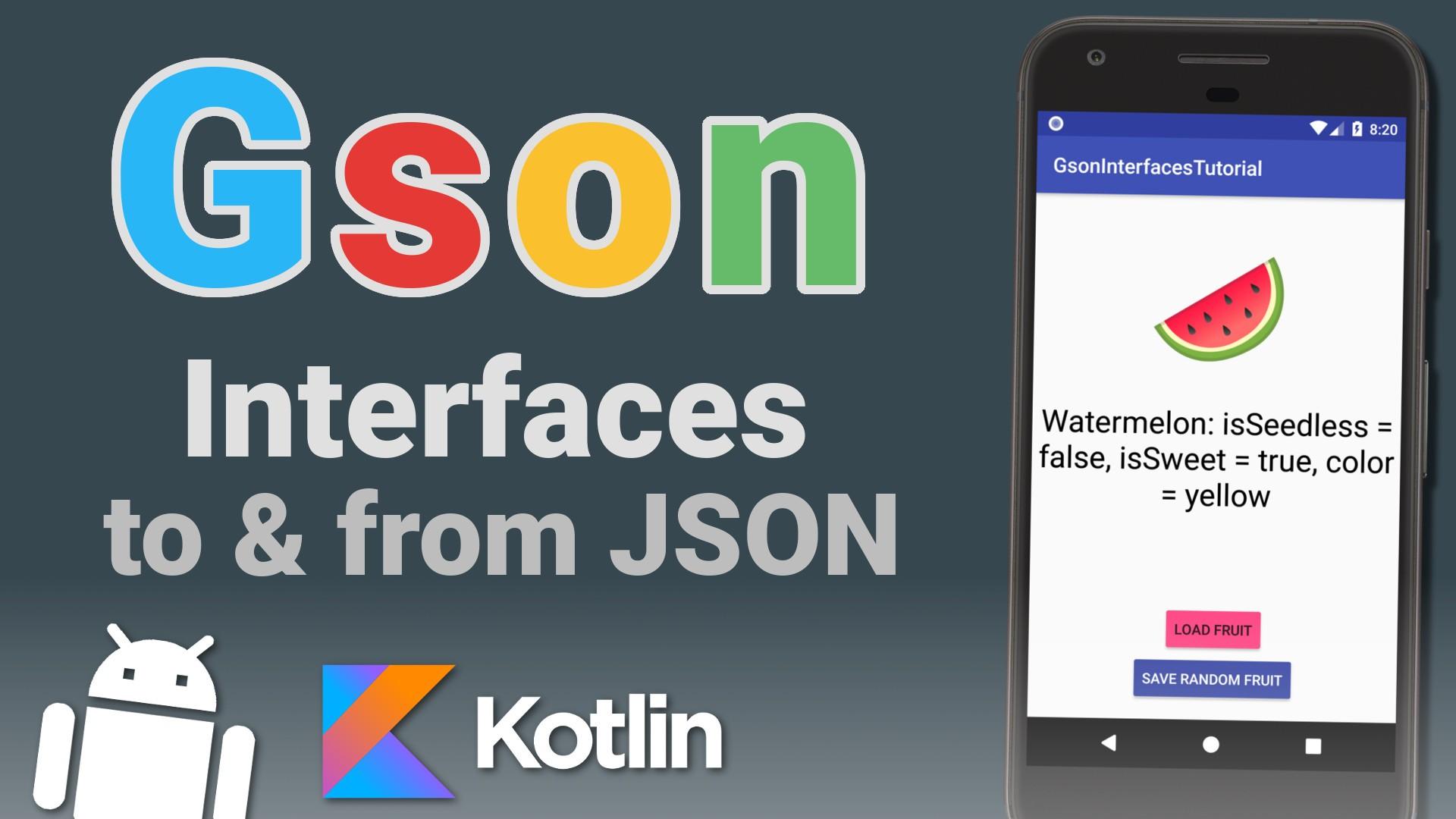 Gson Interfaces